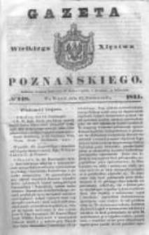 Gazeta Wielkiego Xięstwa Poznańskiego 1844.10.22 Nr248