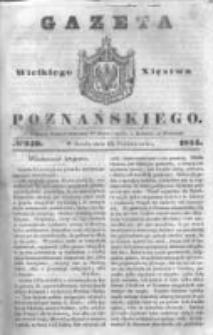 Gazeta Wielkiego Xięstwa Poznańskiego 1844.10.23 Nr249