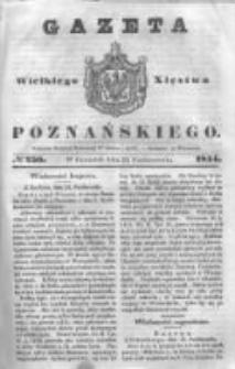 Gazeta Wielkiego Xięstwa Poznańskiego 1844.10.31 Nr256