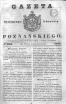Gazeta Wielkiego Xięstwa Poznańskiego 1844.11.05 Nr260