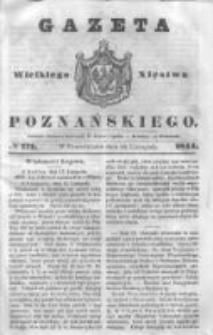 Gazeta Wielkiego Xięstwa Poznańskiego 1844.11.18 Nr271