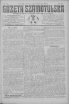 Gazeta Szamotulska: niezależne pismo narodowe, społeczne i polityczne 1924.10.09 R.3 Nr121