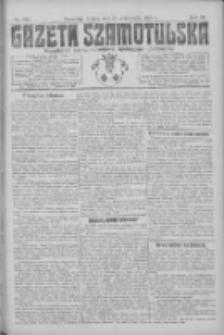 Gazeta Szamotulska: niezależne pismo narodowe, społeczne i polityczne 1924.10.21 R.3 Nr126