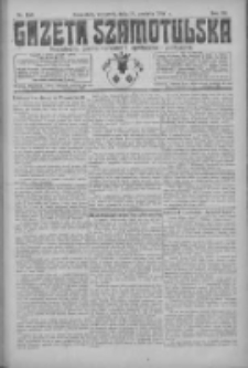 Gazeta Szamotulska: niezależne pismo narodowe, społeczne i polityczne 1924.12.18 R.3 Nr150