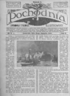 Pochodnia. Narodowy Tygodnik Illustrowany. 1914.01.15 R.2 nr3