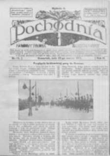 Pochodnia. Narodowy Tygodnik Illustrowany. 1914.03.26 R.2 nr13