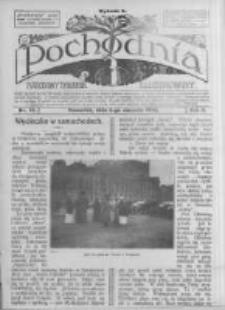 Pochodnia. Narodowy Tygodnik Illustrowany. 1914.08.06 R.2 nr32