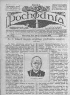Pochodnia. Narodowy Tygodnik Illustrowany. 1914.08.20 R.2 nr33