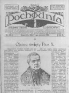 Pochodnia. Narodowy Tygodnik Illustrowany. 1914.08.27 R.2 nr34