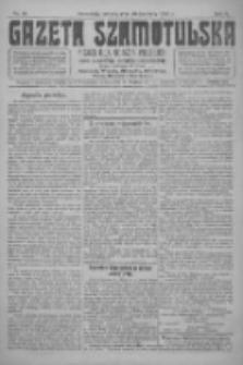 Gazeta Szamotulska: pismo dla rodzin polskich powiatu szamotulskiego, obornickiego i międzychodzkiego 1923.04.10 R.2 Nr41