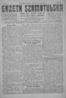 Gazeta Szamotulska: pismo dla rodzin polskich powiatu szamotulskiego, obornickiego i międzychodzkiego 1923.04.12 R.2 Nr42