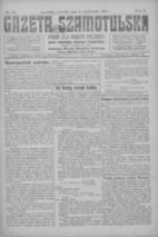 Gazeta Szamotulska: pismo dla rodzin polskich powiatu szamotulskiego, obornickiego i międzychodzkiego 1923.10.11 R.2 Nr118