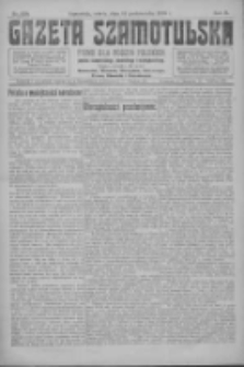 Gazeta Szamotulska: pismo dla rodzin polskich powiatu szamotulskiego, obornickiego i międzychodzkiego 1923.10.13 R.2 Nr119