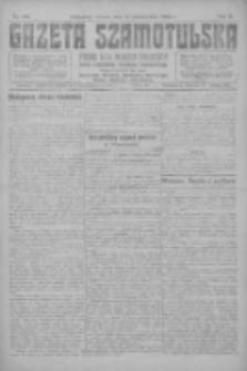 Gazeta Szamotulska: pismo dla rodzin polskich powiatu szamotulskiego, obornickiego i międzychodzkiego 1923.10.16 R.2 Nr120