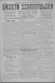 Gazeta Szamotulska: pismo dla rodzin polskich powiatu szamotulskiego, obornickiego i międzychodzkiego 1923.10.25 R.2 Nr124