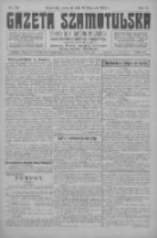 Gazeta Szamotulska: pismo dla rodzin polskich powiatu szamotulskiego, obornickiego i międzychodzkiego 1923.11.15 R.2 Nr133