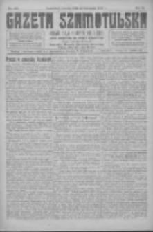 Gazeta Szamotulska: pismo dla rodzin polskich powiatu szamotulskiego, obornickiego i międzychodzkiego 1923.11.24 R.2 Nr137
