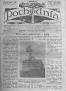 Pochodnia. Narodowy Tygodnik Illustrowany. 1915.06.03 R.3 nr22
