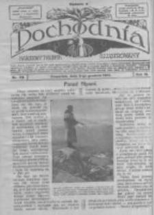 Pochodnia. Narodowy Tygodnik Illustrowany. 1915.12.09 R.3 nr49