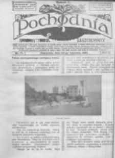 Pochodnia. Narodowy Tygodnik Illustrowany. 1914.04.23 R.2 nr17