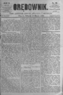 Orędownik: pismo poświęcone sprawom politycznym i spółecznym. 1880.03.16 R.10 nr33