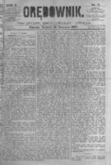Orędownik: pismo poświęcone sprawom politycznym i spółecznym. 1880.06.22 R.10 nr74