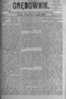 Orędownik: pismo poświęcone sprawom politycznym i spółecznym. 1880.08.31 R.10 nr104
