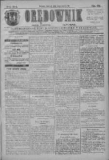 Orędownik: najstarsze ludowe pismo narodowe i katolickie w Wielkopolsce 1911.03.19 R.41 Nr65