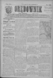 Orędownik: najstarsze ludowe pismo narodowe i katolickie w Wielkopolsce 1911.10.27 R.41 Nr246