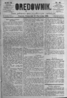 Orędownik: pismo poświęcone sprawom politycznym i spółecznym. 1881.04.14 R.11 nr45