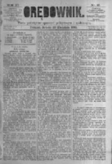 Orędownik: pismo poświęcone sprawom politycznym i spółecznym. 1881.04.23 R.11 nr49