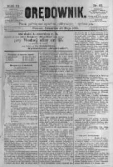 Orędownik: pismo poświęcone sprawom politycznym i spółecznym. 1881.05.26 R.11 nr63