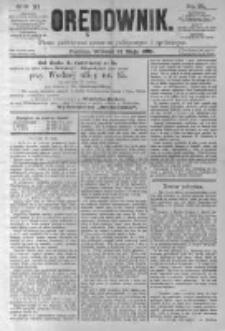 Orędownik: pismo poświęcone sprawom politycznym i spółecznym. 1881.05.31 R.11 nr65
