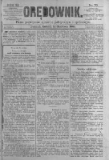 Orędownik: pismo poświęcone sprawom politycznym i spółecznym. 1881.06.11 R.11 nr70