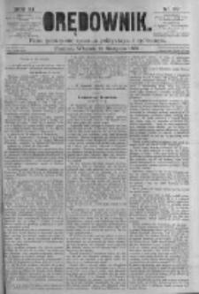 Orędownik: pismo poświęcone sprawom politycznym i spółecznym. 1881.08.16 R.11 nr99
