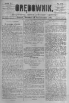 Orędownik: pismo poświęcone sprawom politycznym i spółecznym. 1881.10.16 R.11 nr134