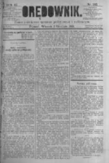 Orędownik: pismo poświęcone sprawom politycznym i spółecznym. 1881.12.06 R.11 nr163