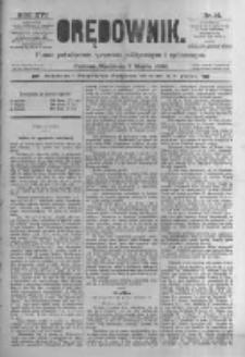 Orędownik: pismo poświęcone sprawom politycznym i spółecznym. 1886.03.07 R.16 nr54
