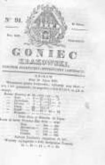 Goniec Krakowski: dziennik polityczny, historyczny i literacki. 1829.07.30 nr91