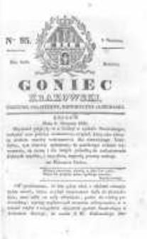 Goniec Krakowski: dziennik polityczny, historyczny i literacki. 1829.08.08 nr95