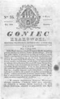 Goniec Krakowski: dziennik polityczny, historyczny i literacki. 1830.05.08 nr55