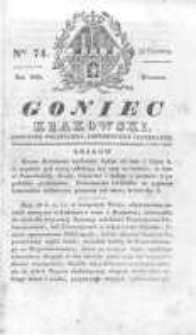 Goniec Krakowski: dziennik polityczny, historyczny i literacki. 1830.06.22 nr74