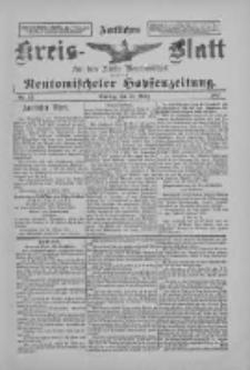 Amtliches Kreis-Blatt für den Kreis Neutomischel: zugleich Neutomischeler Hopfenzeitung 1897.03.16 Nr22