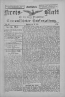 Amtliches Kreis-Blatt für den Kreis Neutomischel: zugleich Neutomischeler Hopfenzeitung 1897.05.25 Nr41