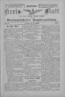 Amtliches Kreis-Blatt für den Kreis Neutomischel: zugleich Neutomischeler Hopfenzeitung 1897.10.12 Nr80