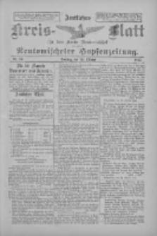 Amtliches Kreis-Blatt für den Kreis Neutomischel: zugleich Neutomischeler Hopfenzeitung 1897.10.26 Nr84