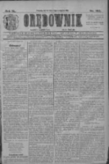Orędownik: najstarsze ludowe pismo narodowe i katolickie w Wielkopolsce 1910.11.15 R.40 Nr262