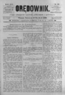 Orędownik: pismo poświęcone sprawom politycznym i spółecznym. 1886.04.15 R.16 nr86