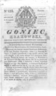 Goniec Krakowski: dziennik polityczny, historyczny i literacki. 1830.09.22 nr125