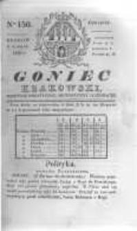 Goniec Krakowski: dziennik polityczny, historyczny i literacki. 1830.11.04 nr150